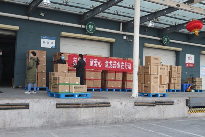 2020.02.05 乐动体育app药业向陕西省红十字会捐赠100万药品3.JPG