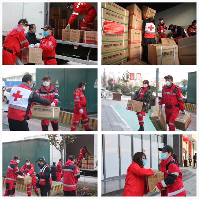 2020.02.12 向商洛红十字会捐赠抗疫物资100余万元4 (1)副本.jpg